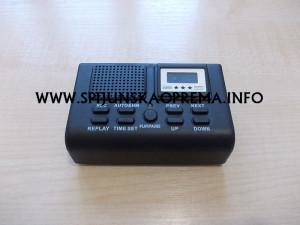 spijunski snimac fiksnog telefona na struju standard